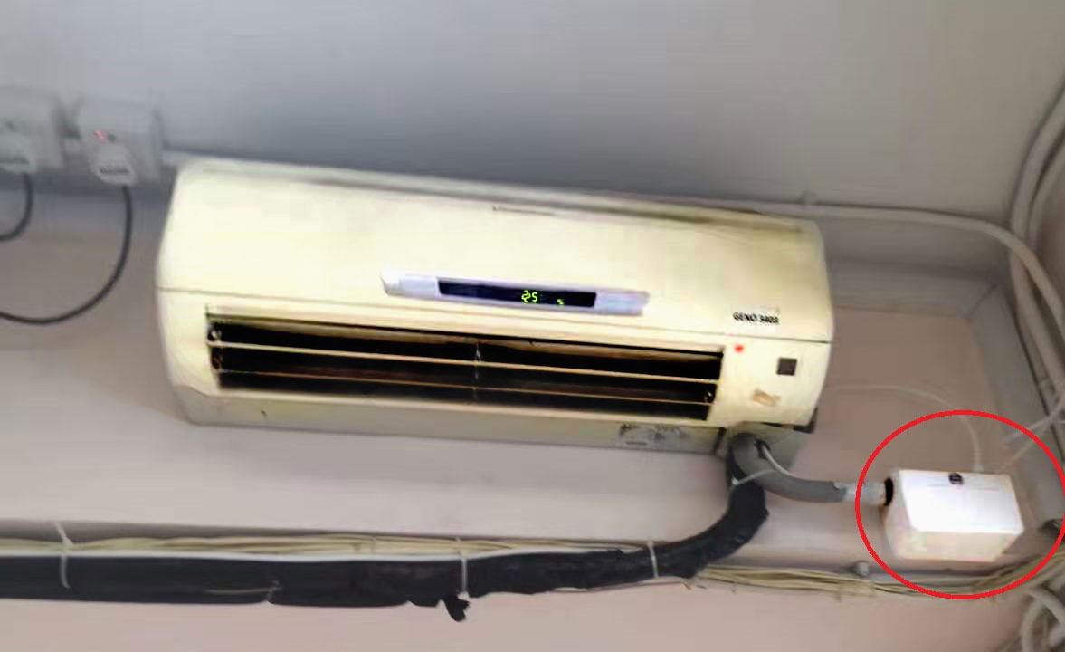 Bơm nước tại máng AHU và máy lạnh trong phòng (hình 2)